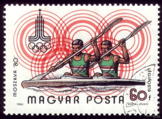 1 марка 1980 год Венгрия Олимпиада Гребля