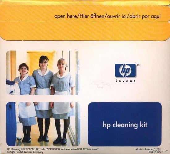 Чистящий комплект для принтеров HP (Hewlett Packard)
