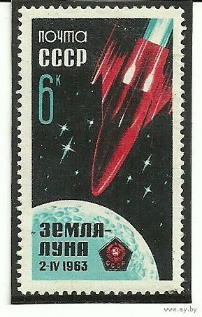 Луна 4 негаш. 1963 космос СССР