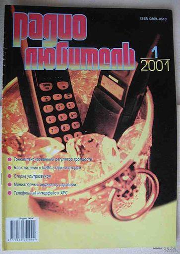 """Журнал """"Радиолюбитель"""", No1, 2001 год"""