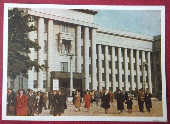 Минск Окружной дом офицеров имени Ворошилова  1954
