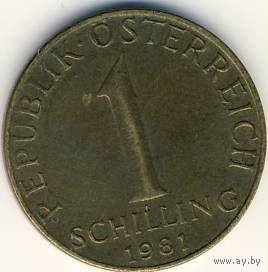 Австрия шиллинг 1987г.  распродажа