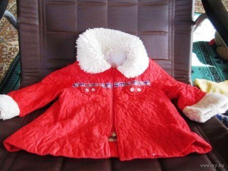 Курточка для ПРИНЦЕССЫ до 1г6м