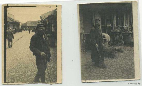 Еврей переходит улицу / Еврей подметает улицу возле магазина (2 фото) (период 1-й мировой войны)