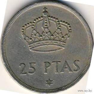 Испания 25 песет 1975 г.   распродажа