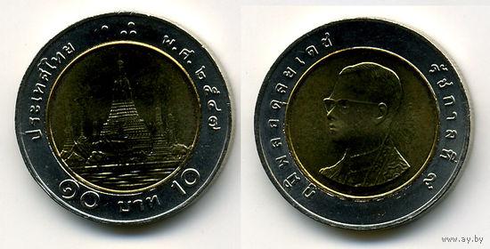 Таиланд - 10 бат 2007, биметалл