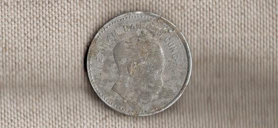 Вьетнам 1 донг 1946(редкая)(Nw)
