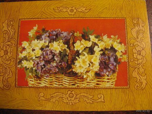 Цветы  1977г.