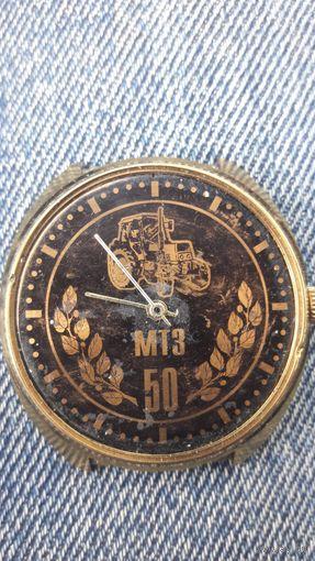 Часы  механические  50 лет МТЗ