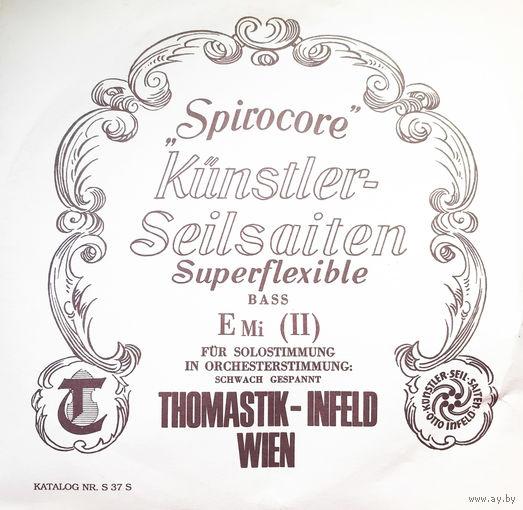 Струны для контрабаса Tomastik Spirocore Solo
