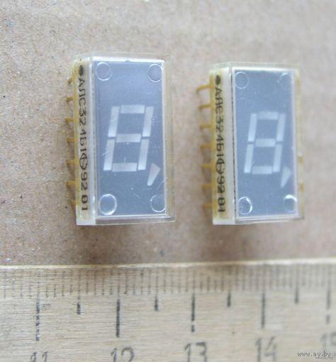 Семисегментный светодиодный индикатор АЛС324Б1 2 шт