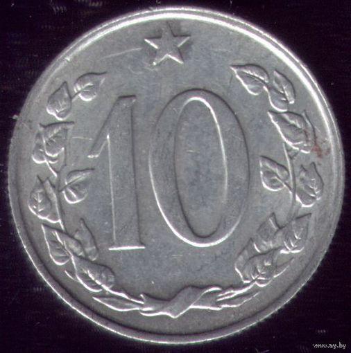 10 геллеров 1970 год ЧССР