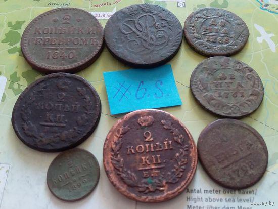 С РУБЛЯ! Лот старых медяков РИ. 8 штук- ВСЕ Хорошие! +Бонус! Распродажа коллекции! (лот#6.S)