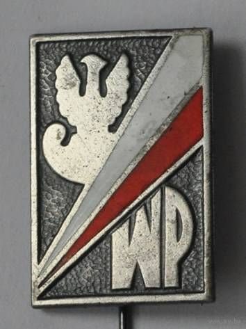 Фрачник центра верификации ВС Польши